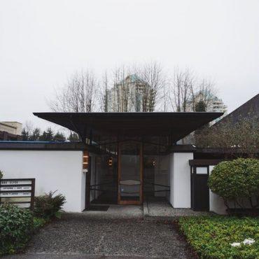 Woyat-Bowie Building, 1966